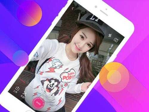 云豹最新短视频直播源码+短视频带货app开发+短视频app源码苹果安