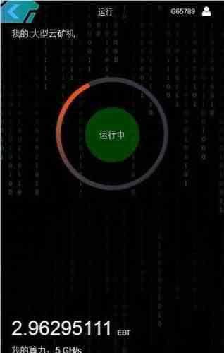 全网最低价,云矿机挖矿系统源码,太空科技挖矿源码,虚拟区块链