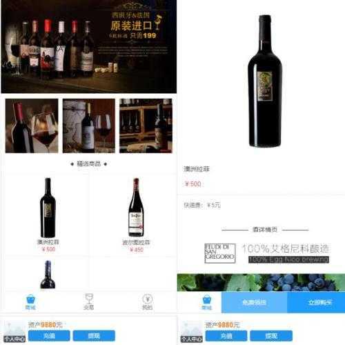 老爷车yii点位盘乐酒商城系统微盘源码+完整数据支付系统直播网站