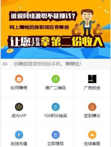 二次开发威客任务平台源码 粉丝关注投票发布系统区块链源码 【带