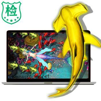 超精典html5《捕鱼达人》游戏源代码-多模式灯笼鱼/电镘鱼/黄金大