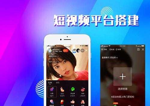 (短视频开发+短视频带货系统)云豹短视频带货app开发、直播短视