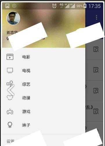 Android项目源码电影天堂第三方客户端配合迅雷可直接下载