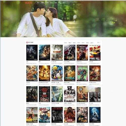 苹果cmsV10仿韩剧网响应式视频影视电影网站源码