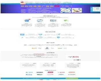 2020大气软文交易网站程序源码营销推广平台源码PHP软文在线推广交
