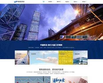 企业官网用TP独立开发后台管理方便适合集团官网、企业官网
