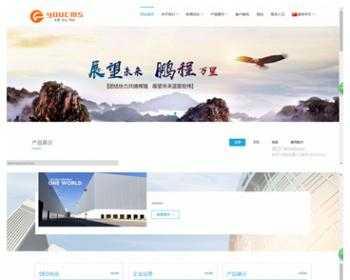thinkphp5 企业官网 企业内容管理系统 CMS企业中英文多语言网站