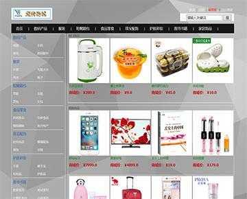 ssm网上购物系统ssm购物系统ssm购物商城ssm电子商务系统ssm在线销