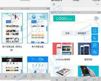 企业seo推广优化PC手机H5官网diy无限建站系统源码