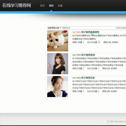 javawebJAVAJSP精品课程网站JSP课程学习系统JSP在线视频学习JSP课