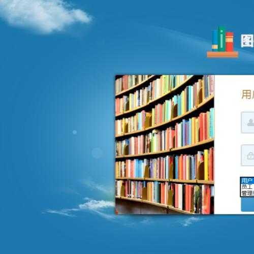 java javawebjsp图书借阅系统(jsp图书管理系统 )jsp书籍借阅系
