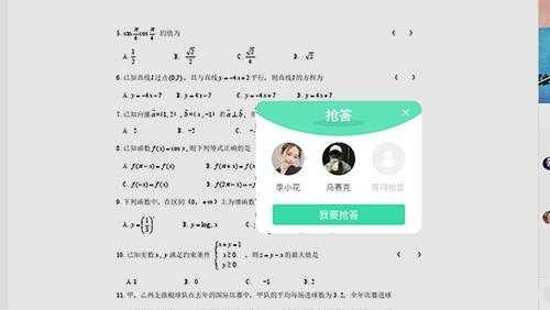 在线教育系统源码|网校系统开源源码|在线教学系统源码
