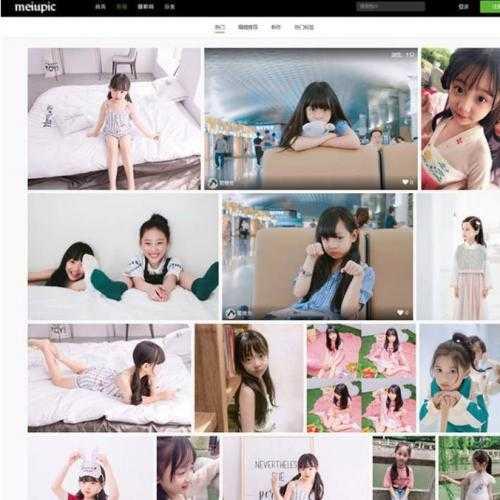 多用户图片美优相册管理系统V3.0源码