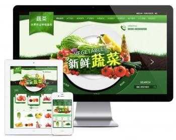 瓜果蔬菜农业种植基地企业网站源码带手机网站模板源码