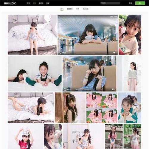 简洁好用多用户图片社区程序源码|MeiuPic美优相册管理系统v3.0源