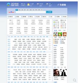 【源码已测试】QQ网址导航门户网站源码 背景自动切换 安全稳定整