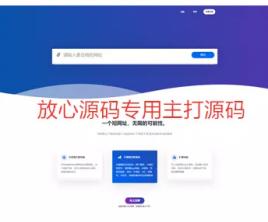 【源码已测试】PHP域名缩短短网址生成服务平台 域名防封防红程序