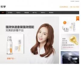 【源码已测试】PHP织梦div+css布局化妆美容类企业网站模板 自适应