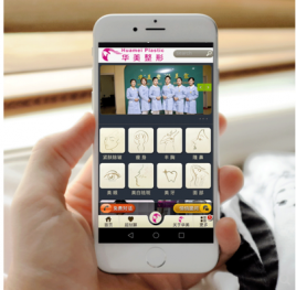 【源码已测试】PHP织梦医疗美容瘦身企业网站手机站模板 医疗行业