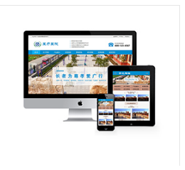 【源码已测试】PHP织梦医疗机构医院健康企业网站模板 整站源码带