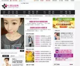 【源码已测试】时尚女性美容美体专业资讯网站门户类女性资讯通用