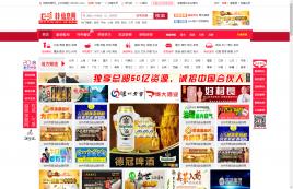 【源码已测试】DT6.0招商加盟初创网站源码  餐饮美容类网站源码