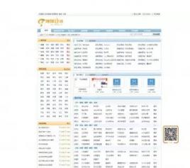 【源码已测试】优质站群分享 网站大全收录分类目录导航网站源码