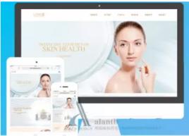 【源码已测试】thinkPHP健康美学化妆品H5响应式企业展示宣传模板