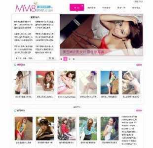 【源码已测试】MM8图片站源码 图片网整站源码 dede5.7美女站网站