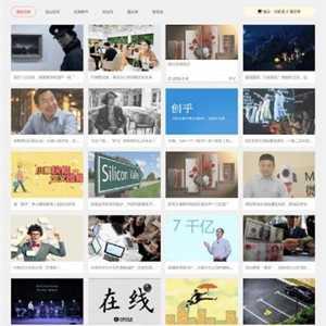 【源码已测试】WordPressCX-UDY自适应多功能免费图片主题