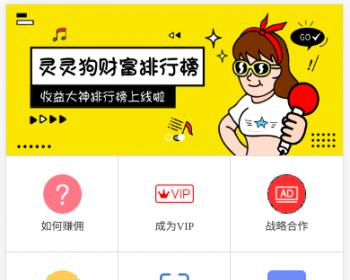 2019新版狗狗朋友圈任务需求支持手机端任务平台威客投票任务发布