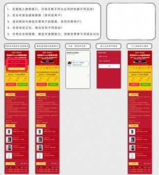 【源码已测试】微助力源码 微信好友助力营销 2.3 微信吸粉神器 D
