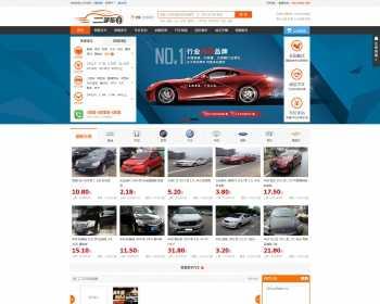 仿273二手车交易网站整站源码多城市版