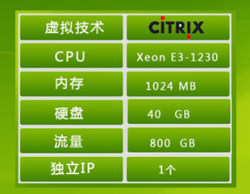 快易互联美国VPS,1024MB型配置仅158元/月购买10个月,送2个月!