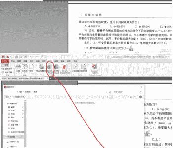 PDF阅读编辑器Pro8.0 破解全部付费功能
