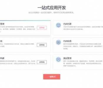 VIP商用_div css3应用开发产品网格布局代码