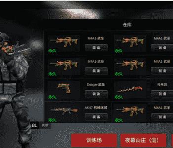 穿越火线单机v2.0解锁无限钻石 免费英雄级武器