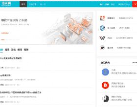 功夫码,it技术分享网