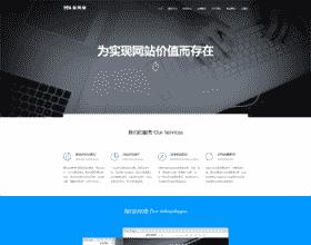 企业外包官网网站开发小程序