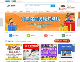 万云库商城网站整站出售+wap+app+小程序/公众号文章采集,码支付,当面付,官...