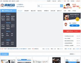 58站长交易网自动发货h含一年某讯云50G