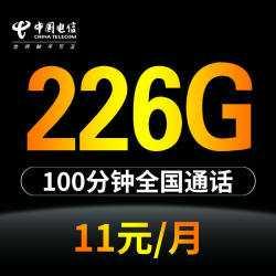 全国流量无限不限速手机卡电话卡纯流量上网卡大王卡无限流量4g卡