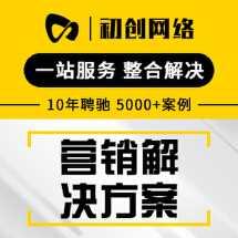 海外营销软文推广品牌曝光宣传推广服务文章撰写发布