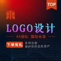 LOGO设计标志设计