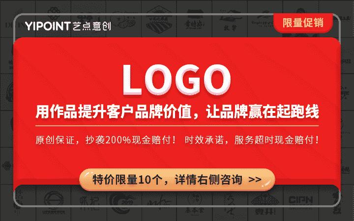 策划公司标志logo设计卡通字体LOGO设计品牌设计商标设计