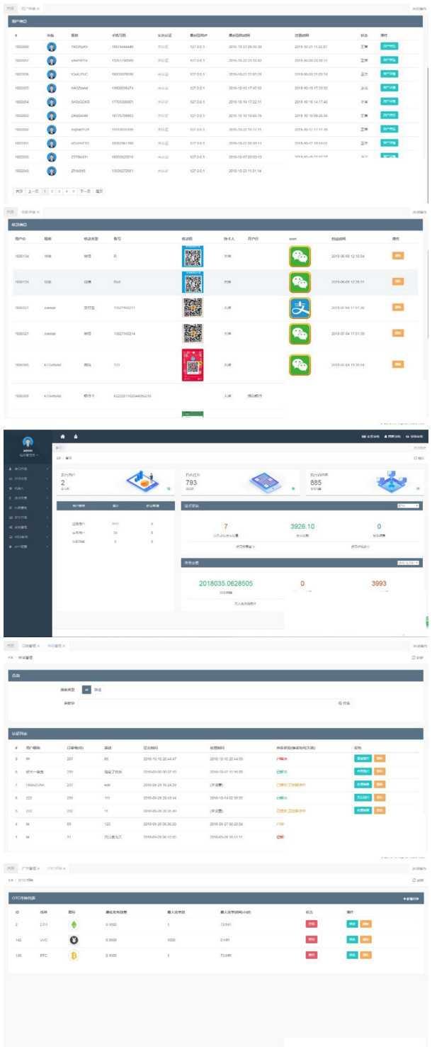 完美版本钱包景蓝虚拟交易所 BTC OTC币交易所程序源码 带充值区块链_百家站