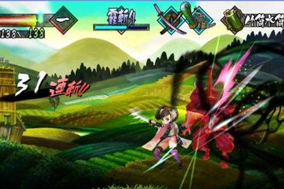 【胧村正刀传】2020.07一键端服务端收藏版 RPG角色扮演PC热门游戏