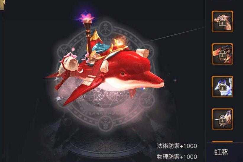【青丘狐服务端】官方手游最新版+授权后台+安卓苹果双端+视频教程