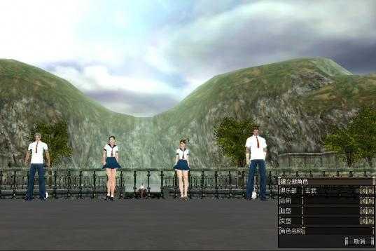 【都市2046服务端】官方简体中文版 虚拟机端游一键端