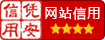 dnf私服推广得网站
